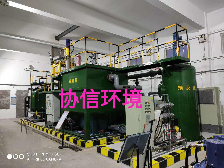 磁混凝系统用于延安采油回注水处理项目 -江苏协信