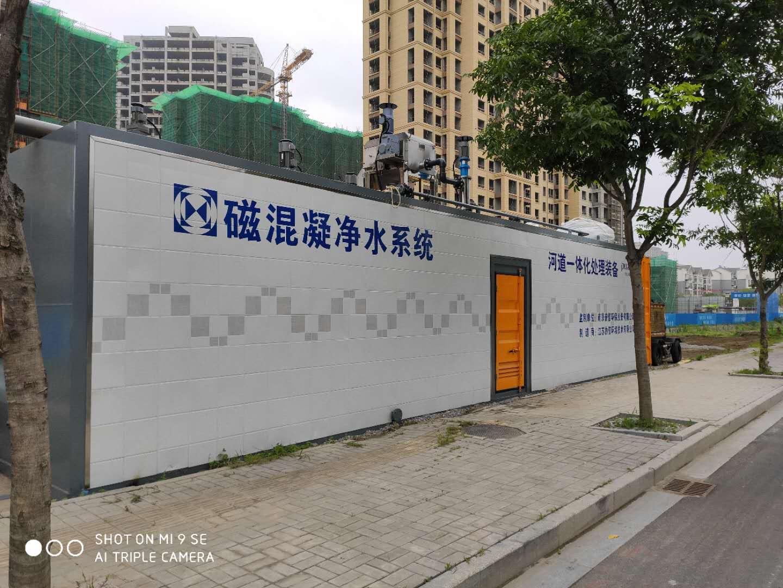磁混凝系统用于淮安城区黑臭河道应急治理